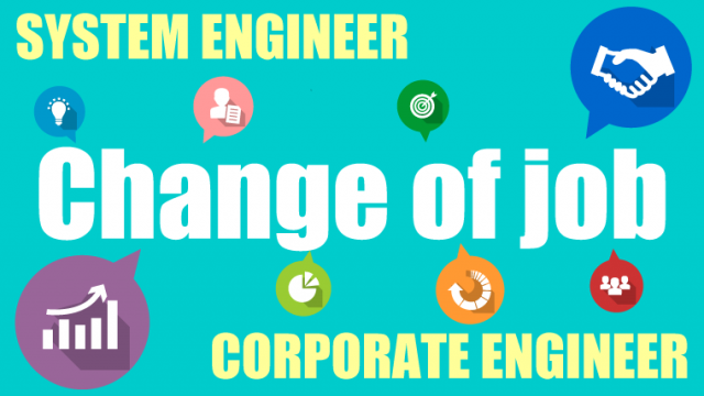 システムエンジニアからコーポレートエンジニア(社内SE,情シス)へ転職