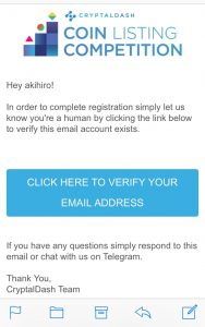 CRYPTALDASH(クリプタルダッシュ)から届くメール